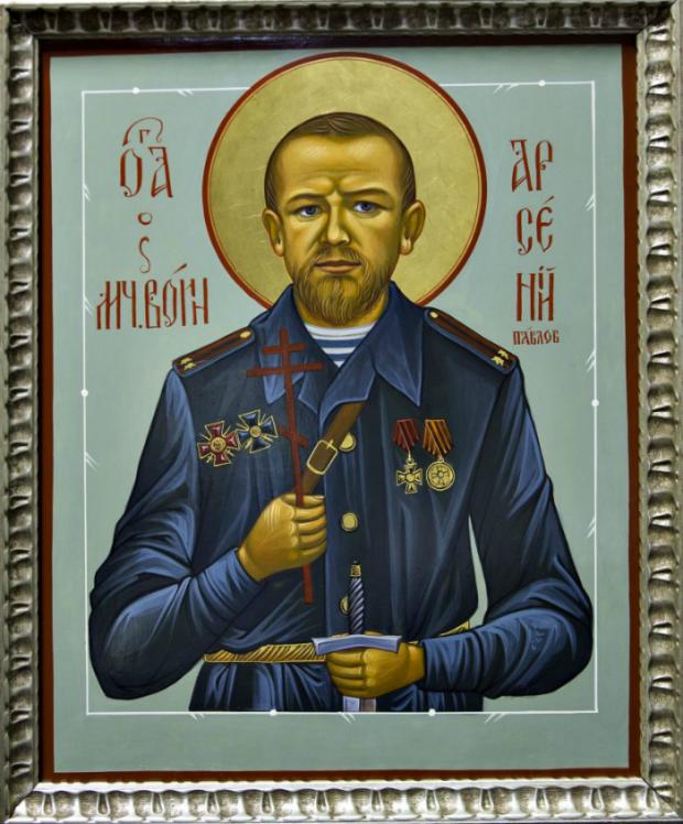Фото: vlasti.net.